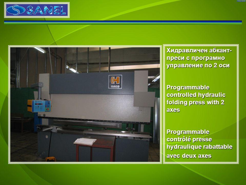 Хидравличен абкант- преси с програмно управление по 2 оси Programmable controlled hydraulic folding press with 2 axes Programmable contrôlé presse hyd