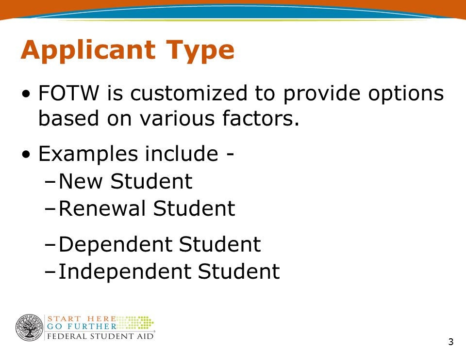 Application Logic Also customized to provide each applicant an experience based on their own personal circumstances.
