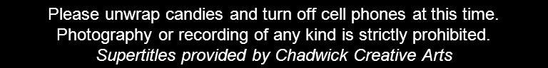 (from Falstaff, Act II Scene II)
