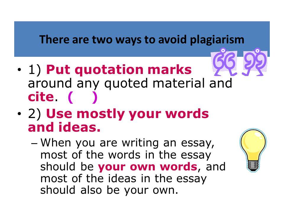Ways to prevent plagiarism