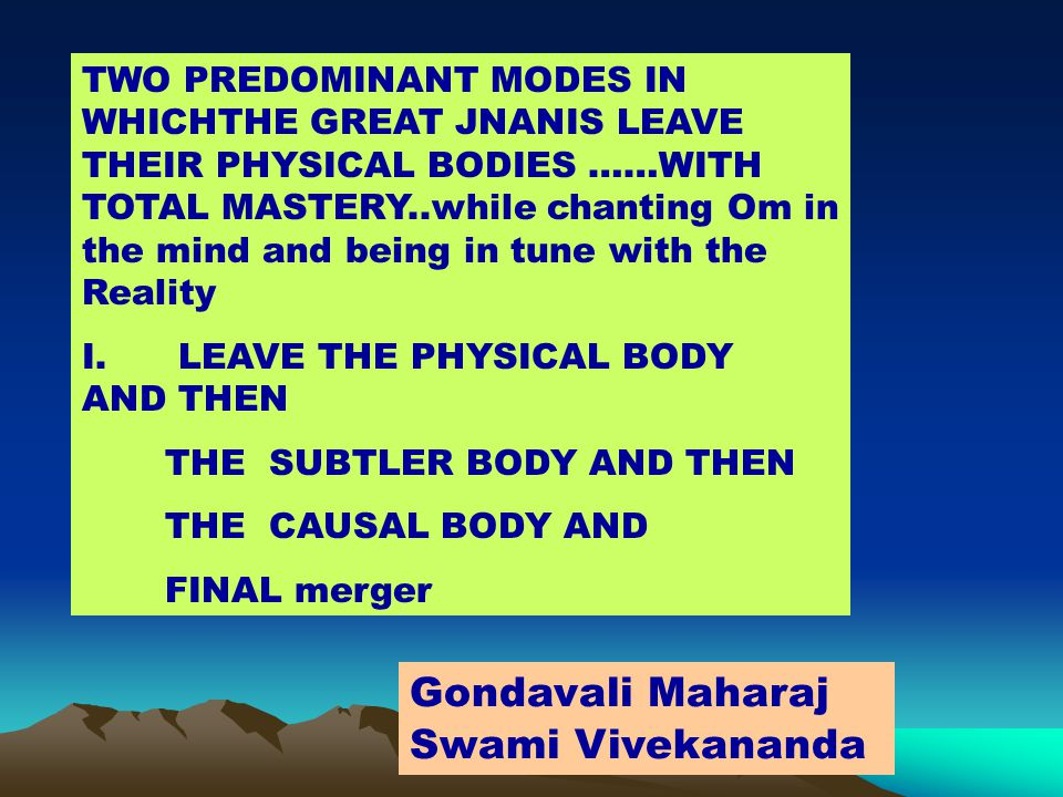 TWO PREDOMINANT MODES IN WHICHTHE GREAT JNANIS LEAVE THEIR PHYSICAL BODIES ……WITH TOTAL MASTERY..while chanting Om in the mind and being in tune with the Reality I.