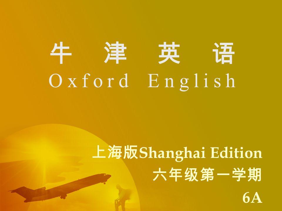 Guangzhou 10C – 15C  Guangzhou will be cool and wet.