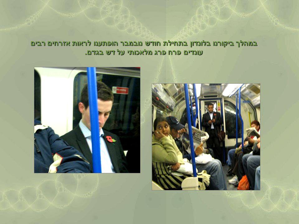 גם ביחידות השונות חללים יהודים