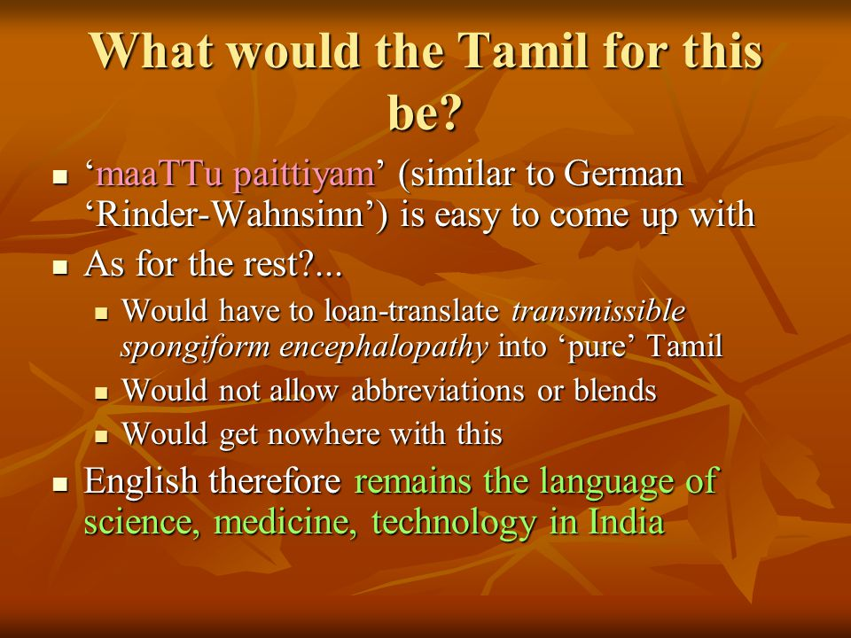 What would the Tamil for this be.