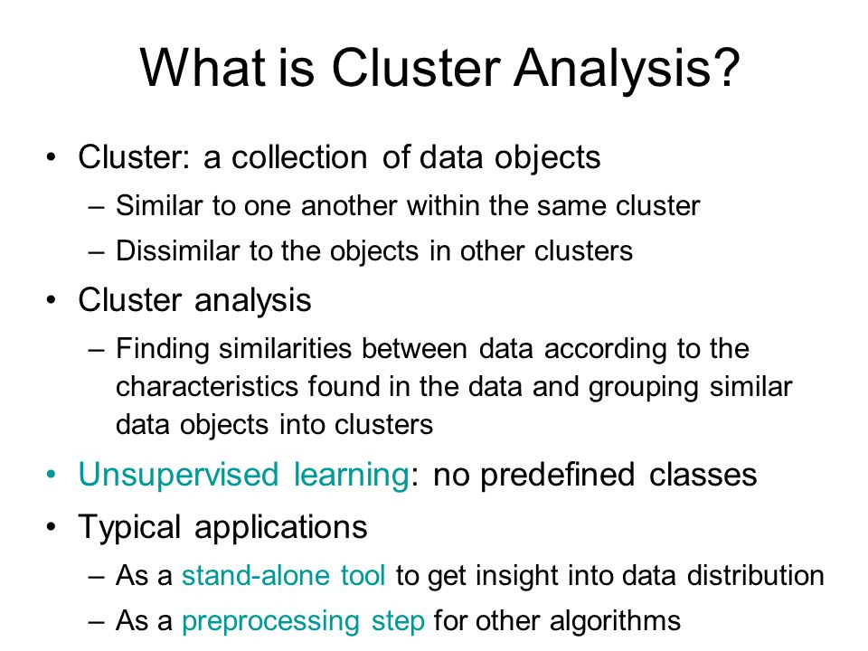 What is Cluster Analysis.