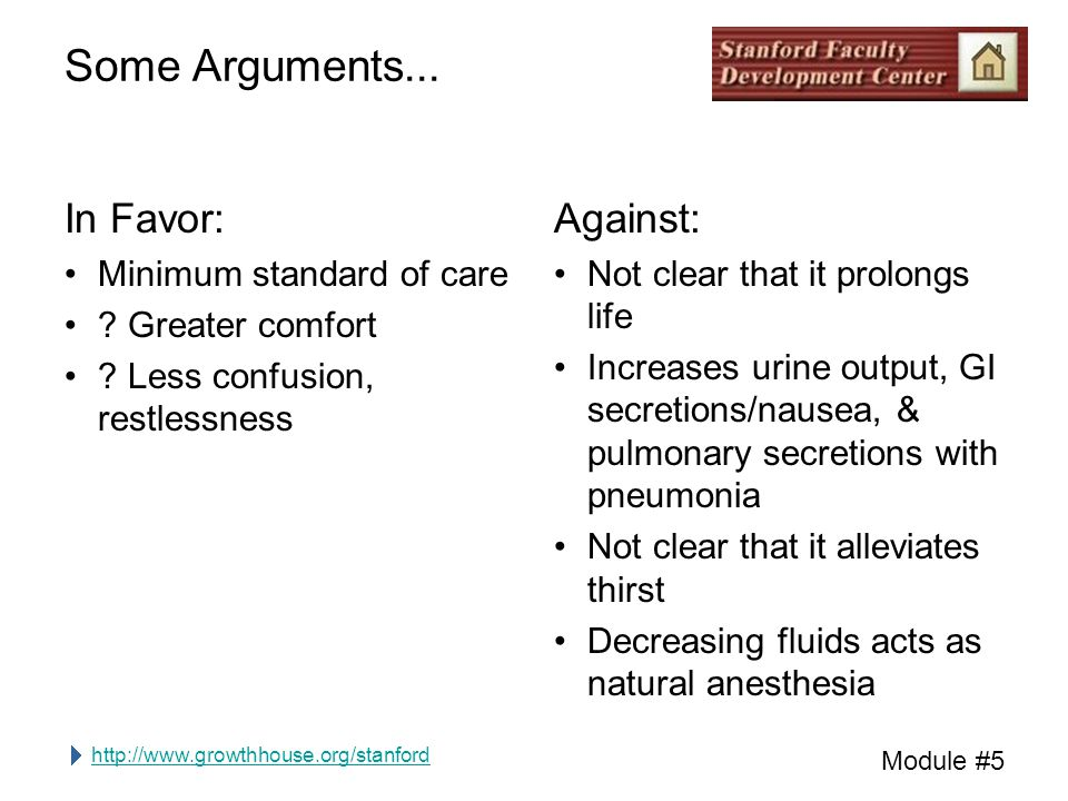 http://www.growthhouse.org/stanford Module #5 Some Arguments...
