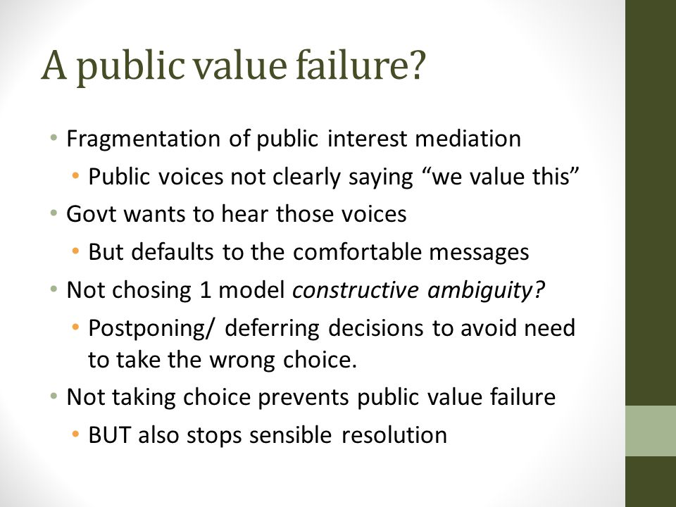 A public value failure.