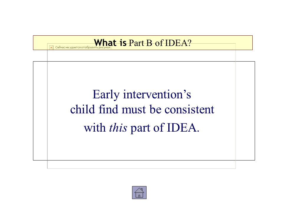 Name 2 State efforts or programs with which the lead agency must coordinate its child find efforts.