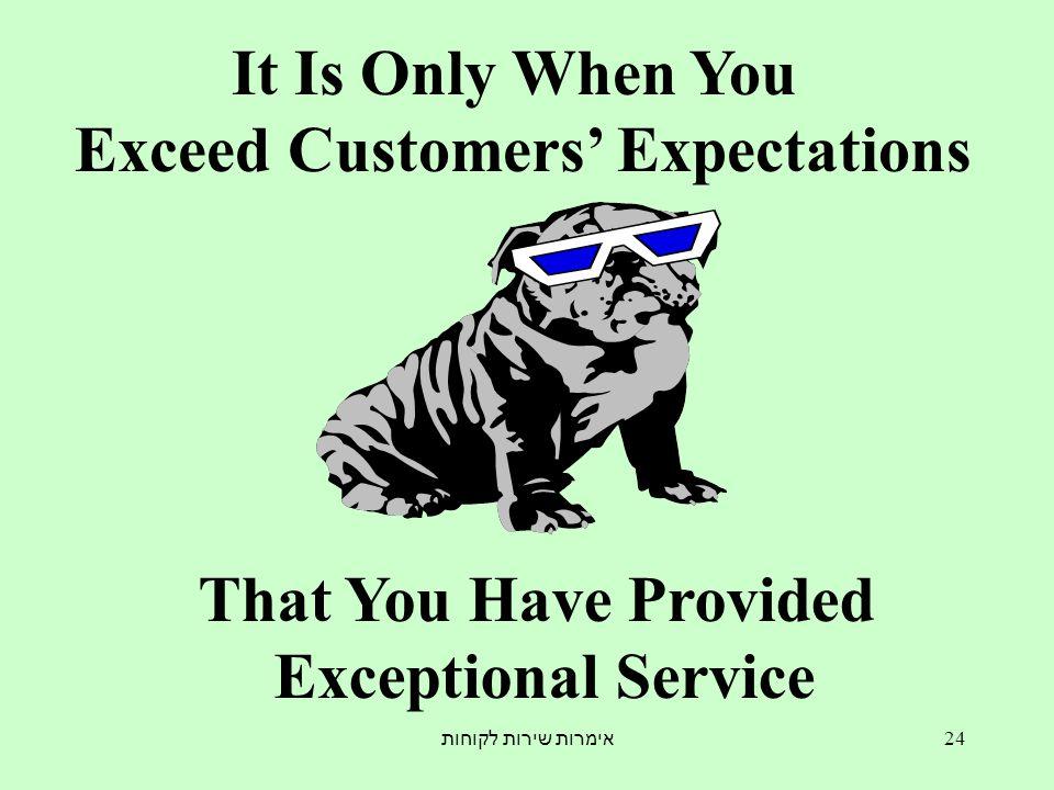 אימרות שירות לקוחות 24 It Is Only When You Exceed Customers' Expectations That You Have Provided Exceptional Service