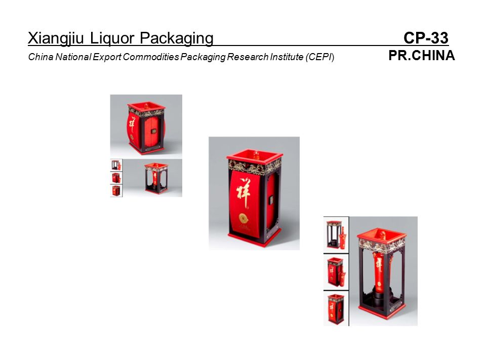 Xiangjiu Liquor Packaging CP-33 China National Export Commodities Packaging Research Institute (CEPI) PR.CHINA