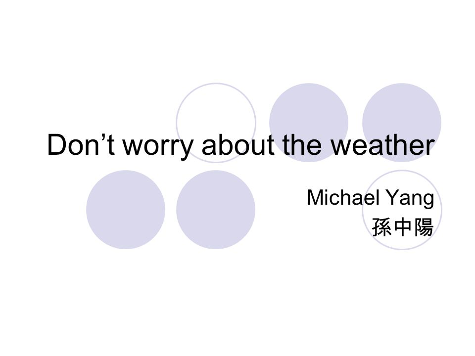 Don't worry about the weather Michael Yang 孫中陽