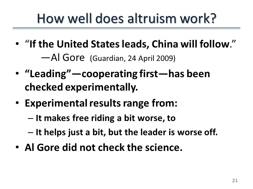 How well does altruism work.
