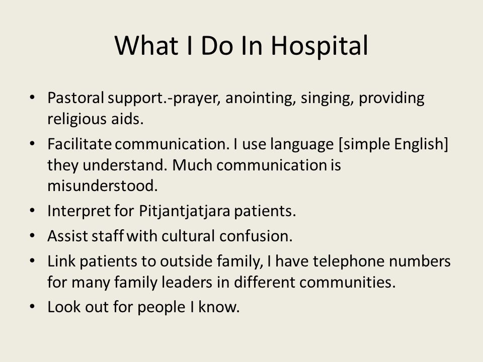 What I Do In Hospital Pastoral support.-prayer, anointing, singing, providing religious aids.
