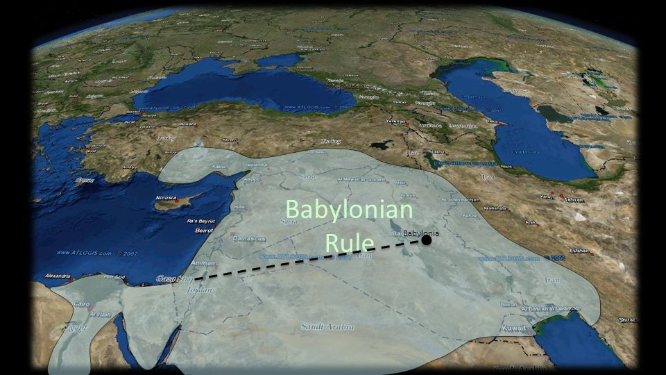 Babylonian Rule Babylonia