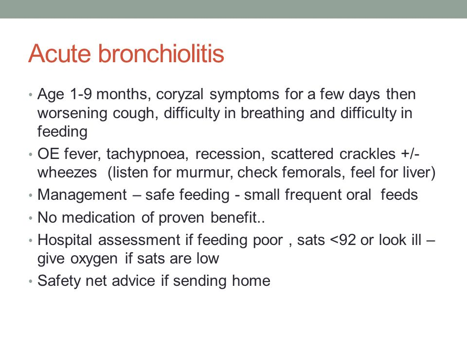 Spirometry – performed when symptomatic