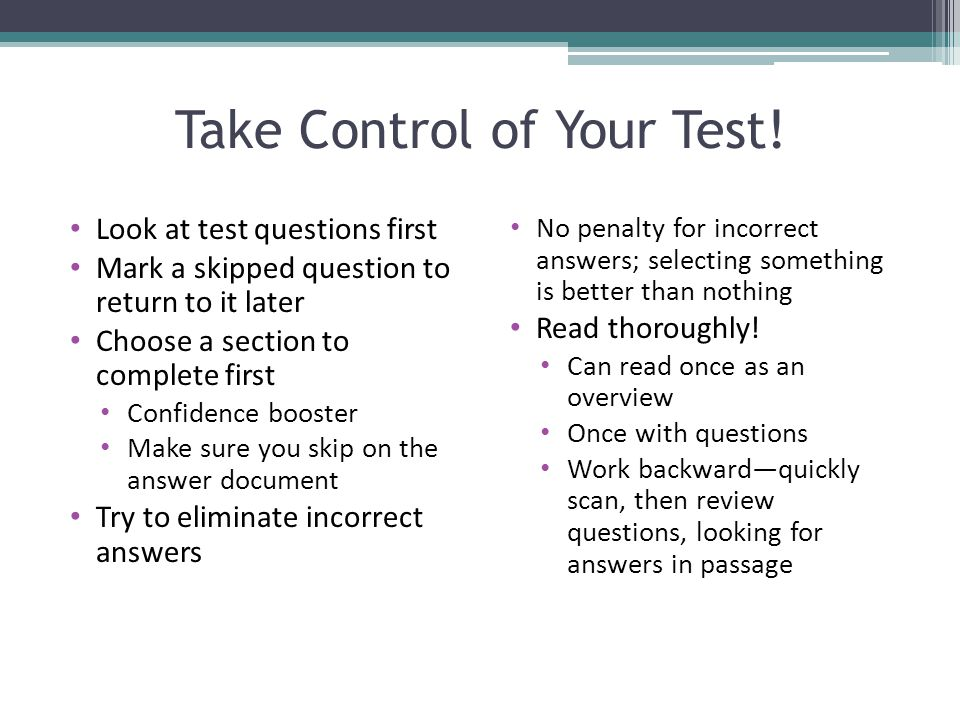 Take Control of Your Test.
