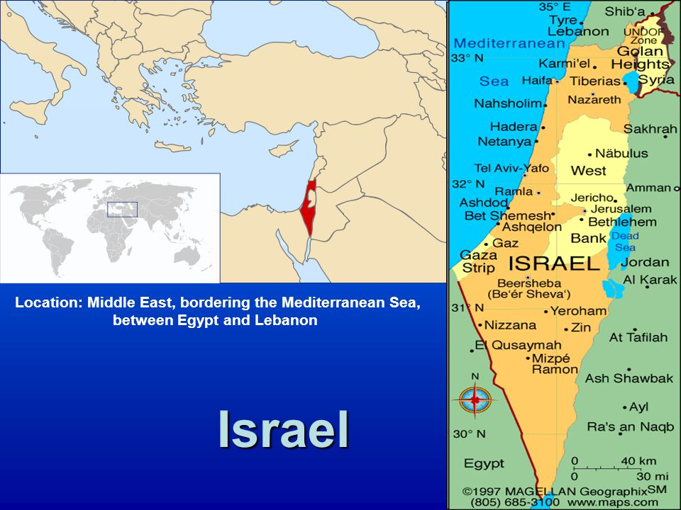 Israel Don't Click PPS Designed & Edited by: AZV2