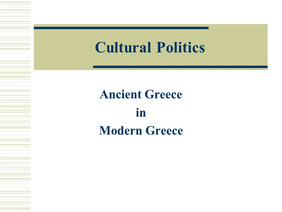 Cultural Politics Ancient Greece in Modern Greece