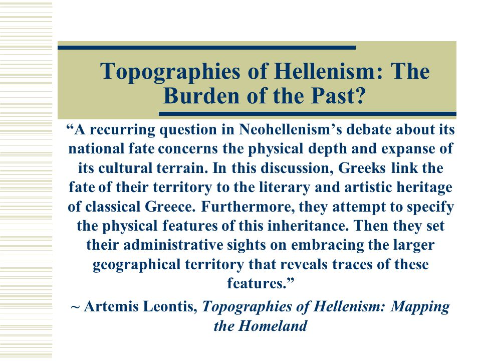 Topographies of Hellenism: The Burden of the Past.