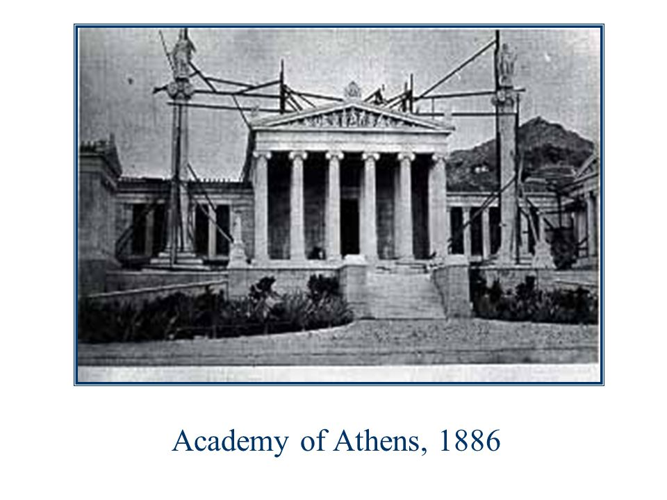 Academy of Athens, 1886