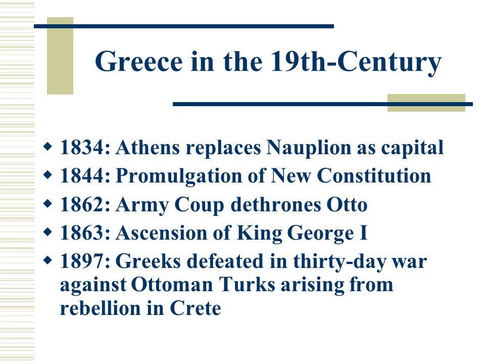 Topographies of Hellenism: The Burden of the Past.