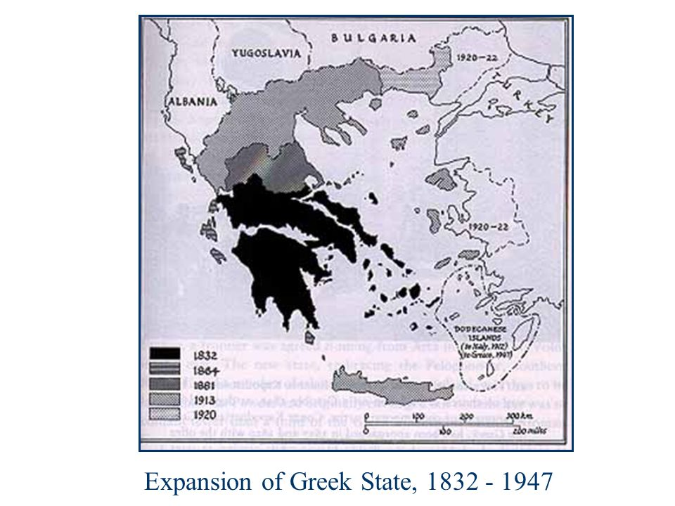 Expansion of Greek State,