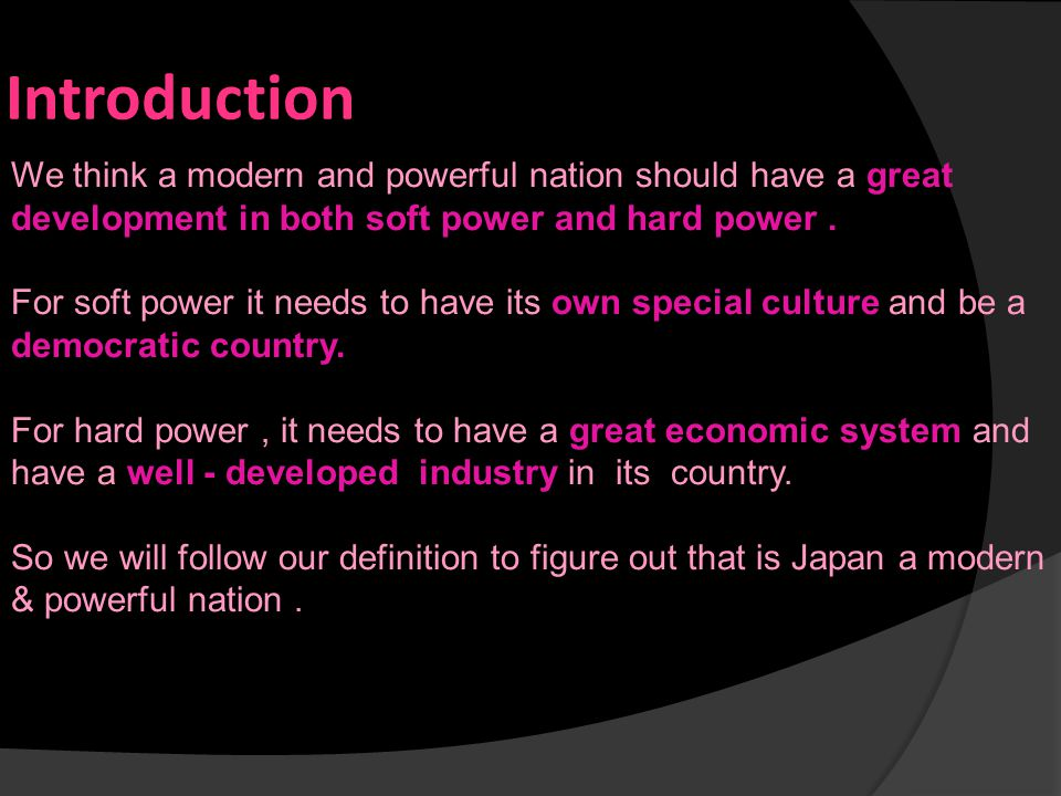 Introduction We think a modern and powerful nation should have a great development in both soft power and hard power.