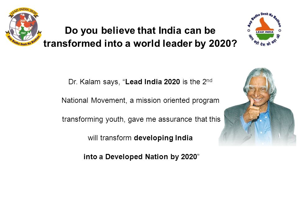 """Do you believe that India can be transformed into a world leader by 2020? Dr. Kalam says, """"Lead India 2020 is the 2 nd National Movement, a mission or"""
