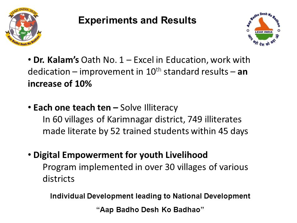 """Experiments and Results Individual Development leading to National Development """"Aap Badho Desh Ko Badhao"""" Dr. Kalam's Oath No. 1 – Excel in Education,"""