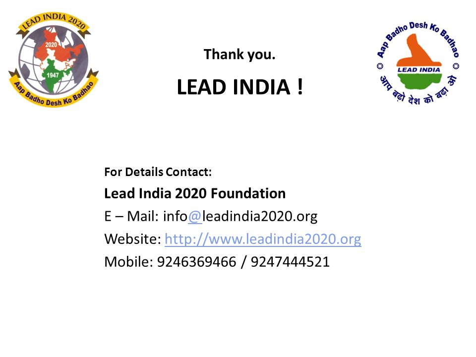 Thank you. LEAD INDIA ! For Details Contact: Lead India 2020 Foundation E – Mail: info@leadindia2020.org@ Website: http://www.leadindia2020.orghttp://