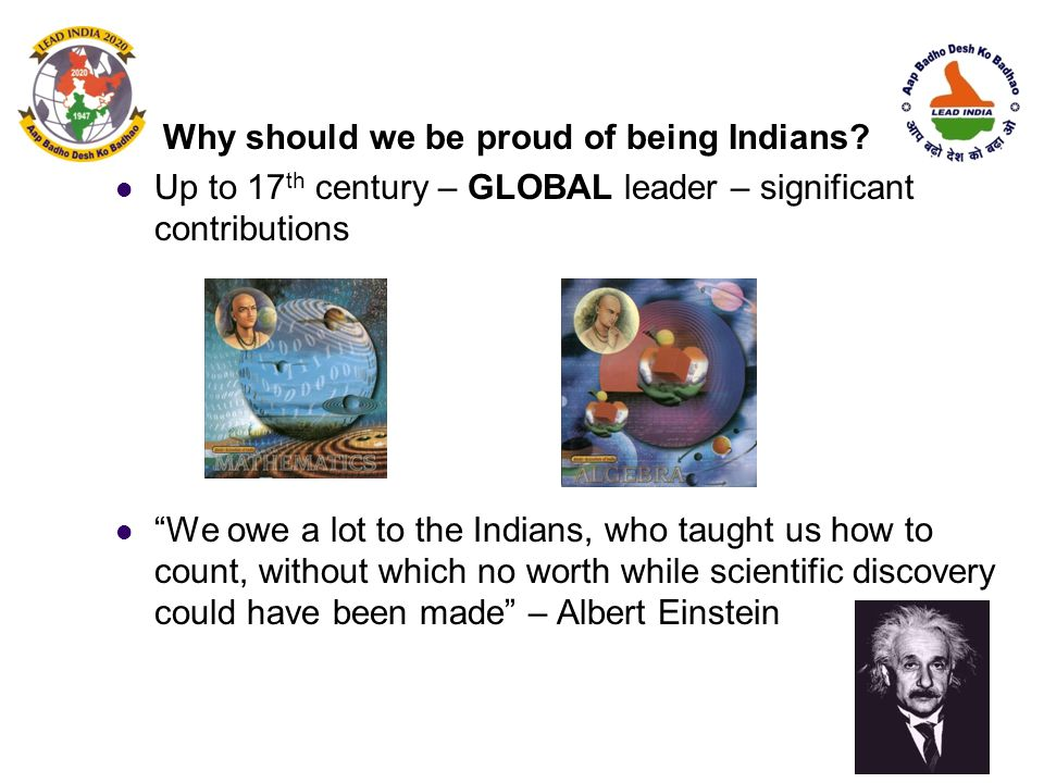 Why should we be proud of being Indians.