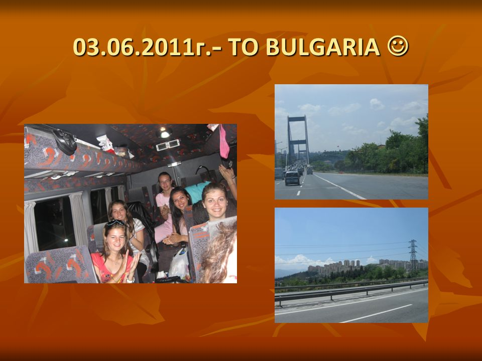 03.06.2011г. - TO BULGARIA 03.06.2011г. - TO BULGARIA