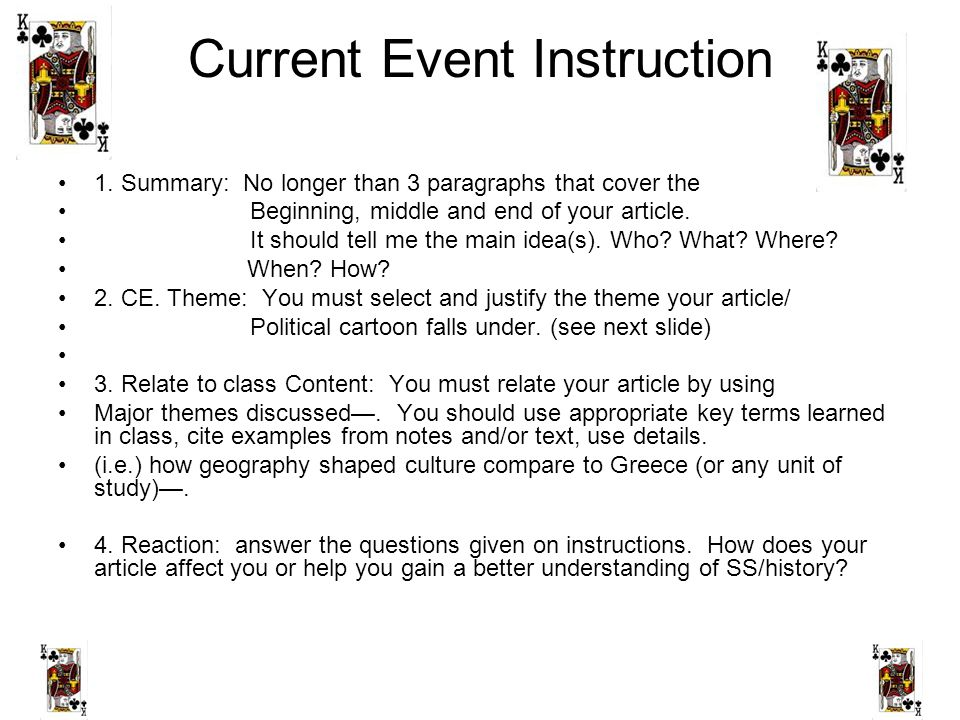 Current Event Instruction 1.