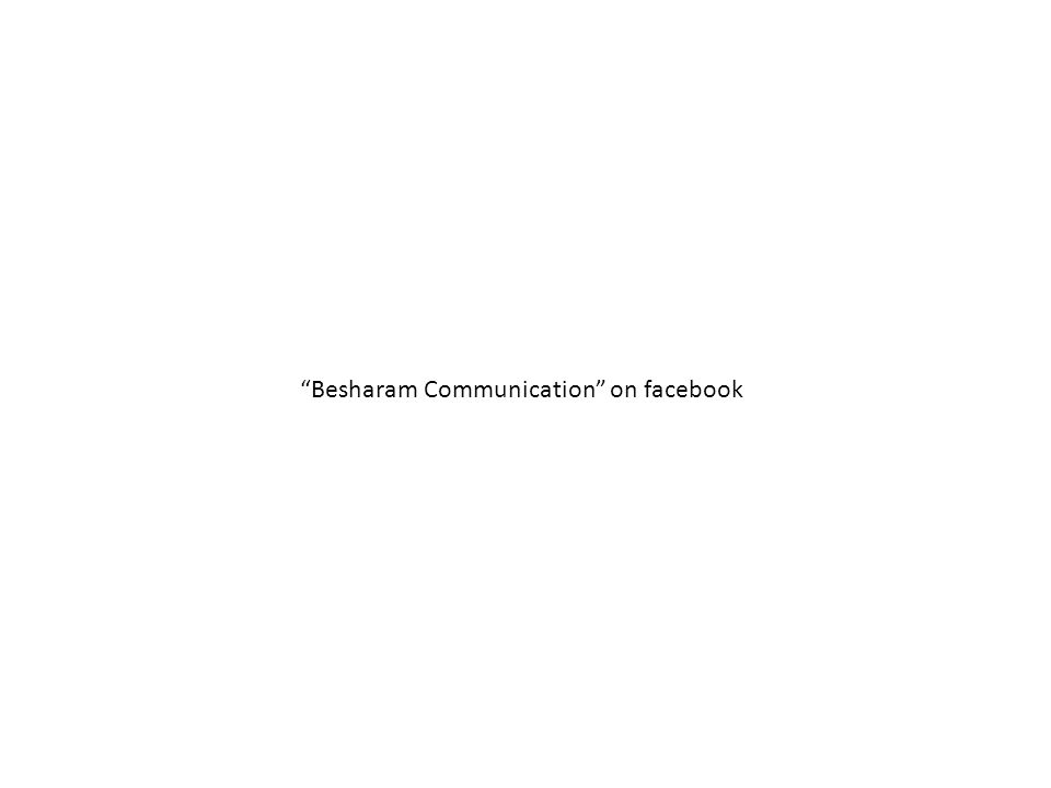"""Besharam Communication"" on facebook"