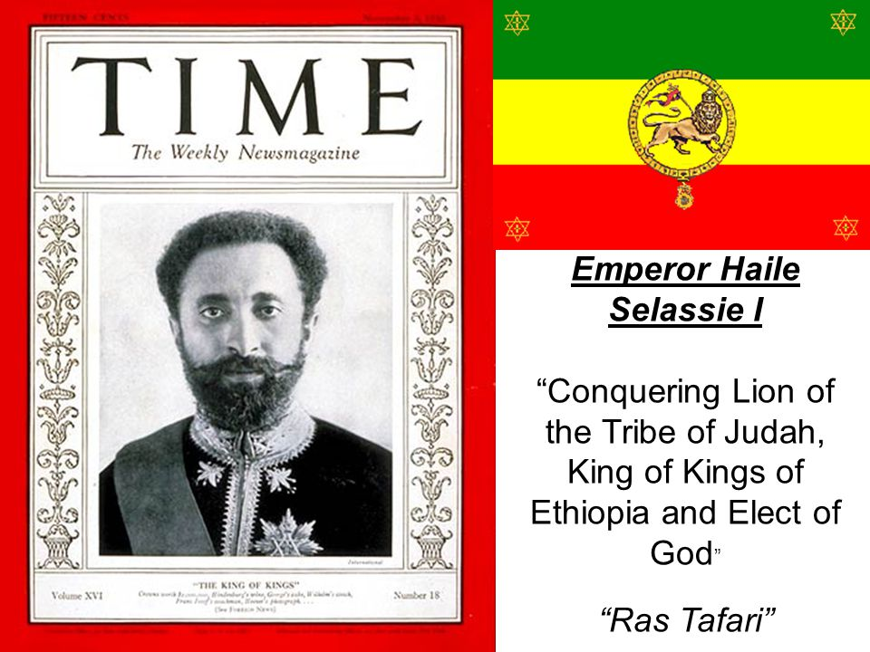 """Emperor Haile Selassie I """"Conquering Lion of the Tribe of Judah, King of Kings of Ethiopia and Elect of God """" """"Ras Tafari"""""""