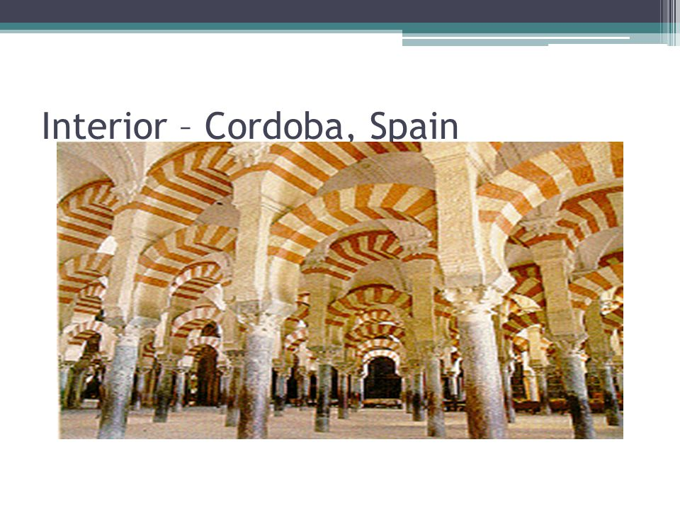Interior – Cordoba, Spain