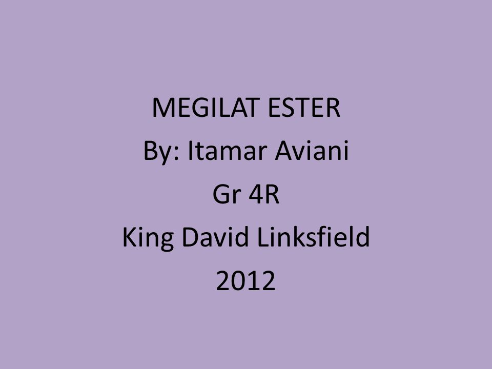 MEGILAT ESTER By: Itamar Aviani Gr 4R King David Linksfield 2012