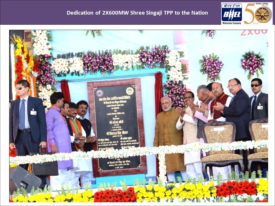 Dedication of 2X600MW Shree Singaji TPP to the Nation
