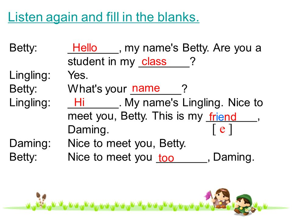 Hello.My name is Chen Shiyu and my English name is Lily.
