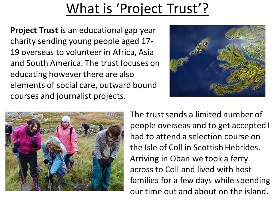 What is 'Project Trust'.