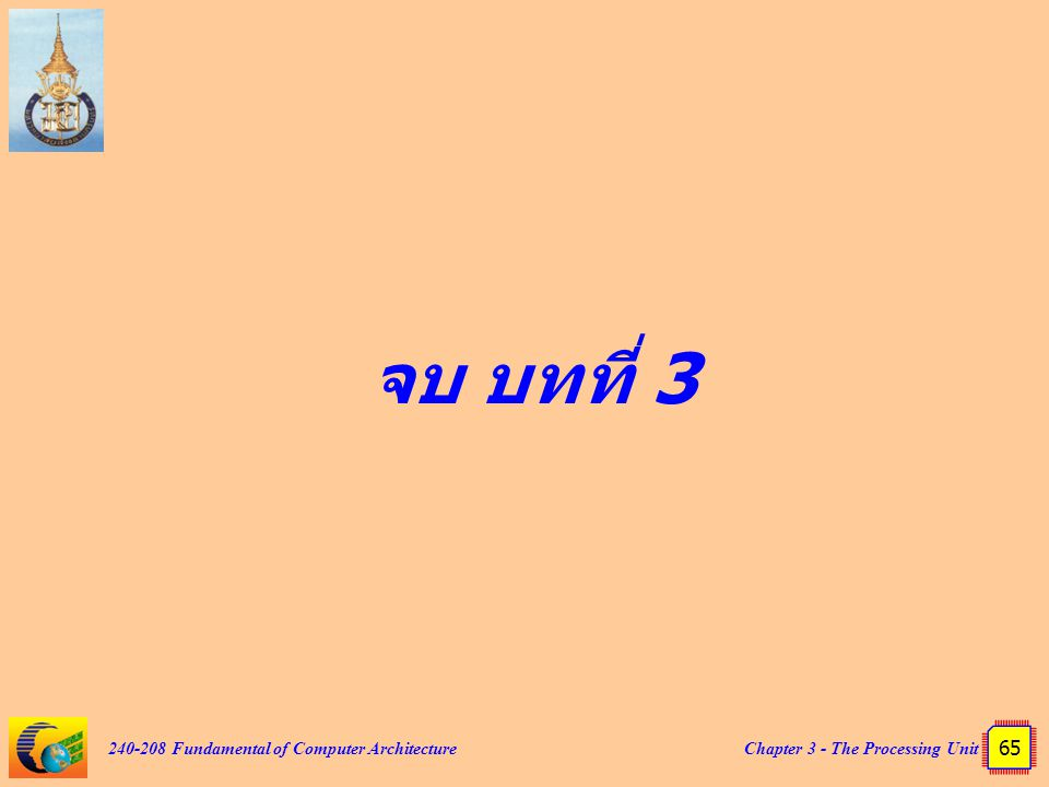Chapter 3 - The Processing Unit 65 240-208 Fundamental of Computer Architecture จบ บทที่ 3