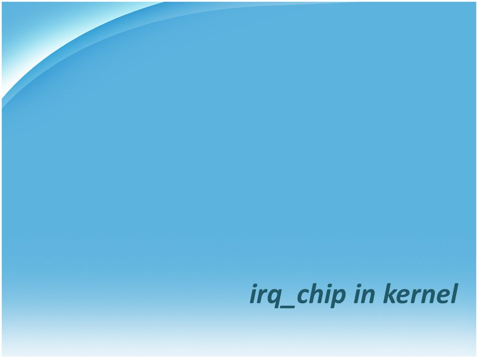 irq_chip in kernel