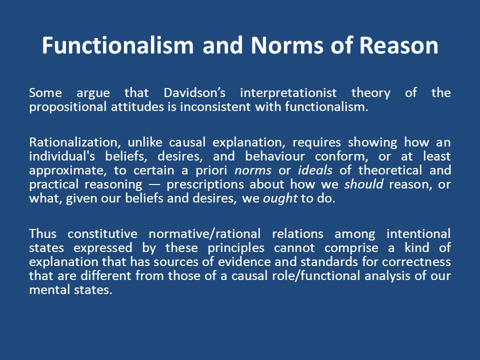 Functionalism and Qualia One of the threats facing functionalism is whether it can adequately account for the qualitative character of mental events.
