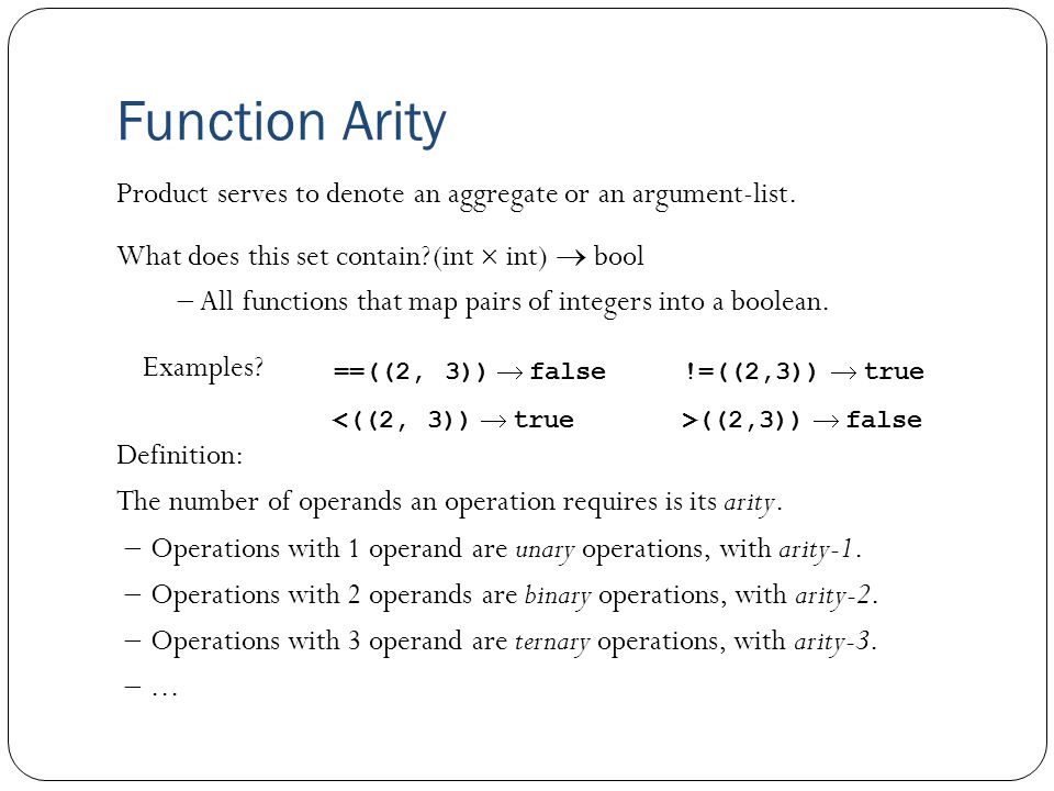 Function Arity Product serves to denote an aggregate or an argument-list.