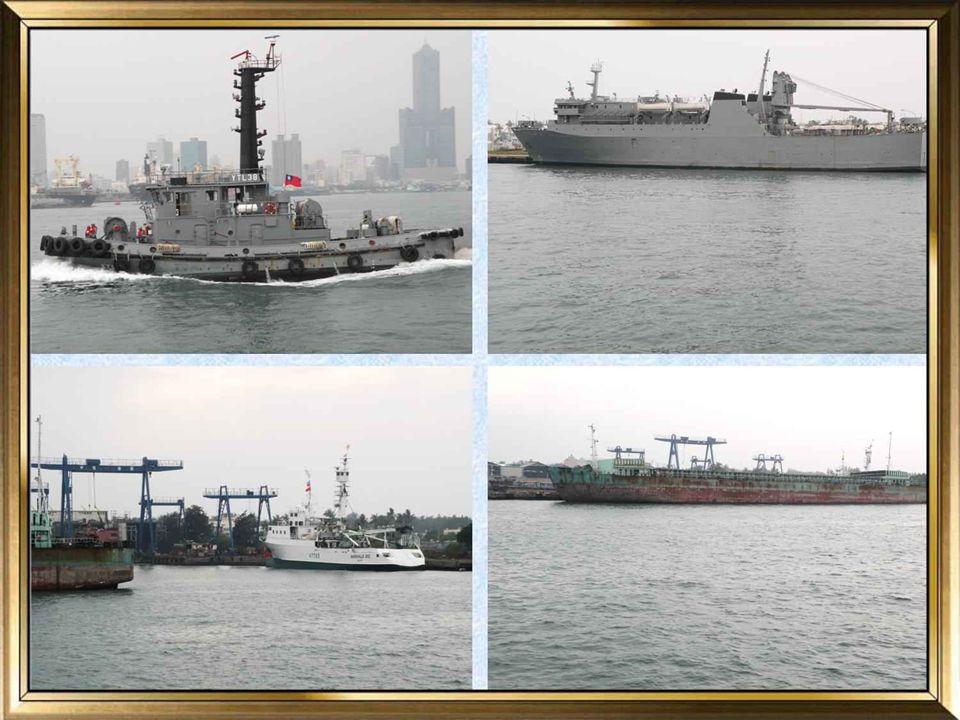 高雄港內的各式油輪、貨輪、客輪、漁船