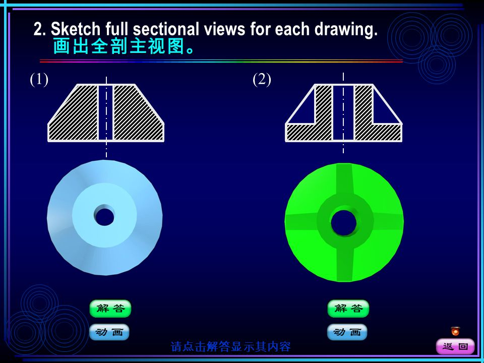 1. Analysis and find out the mistakes from sectional views and correct the front view.
