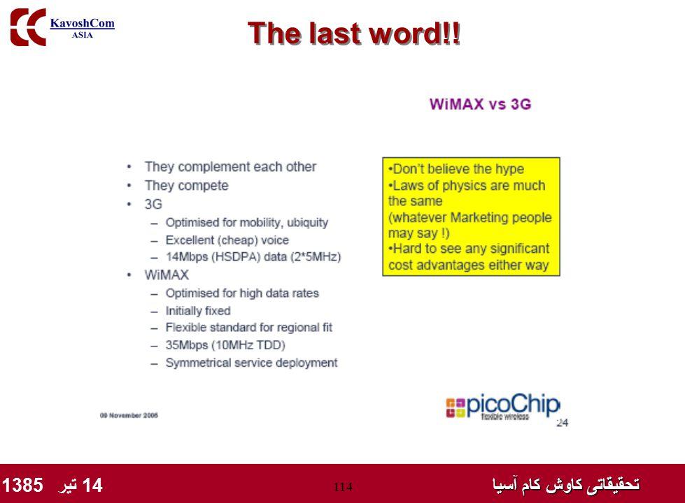 تحقیقاتی کاوش کام آسیا تحقیقاتی کاوش کام آسیا 14 تیر 1385 114 The last word!!