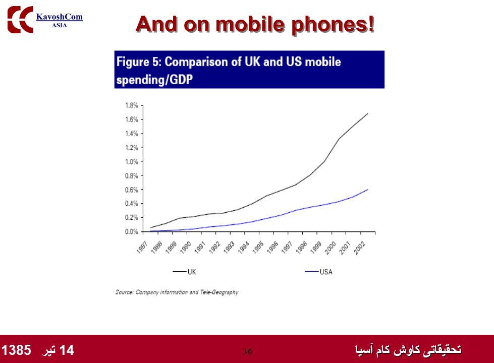 تحقیقاتی کاوش کام آسیا تحقیقاتی کاوش کام آسیا 14 تیر 1385 36 And on mobile phones!
