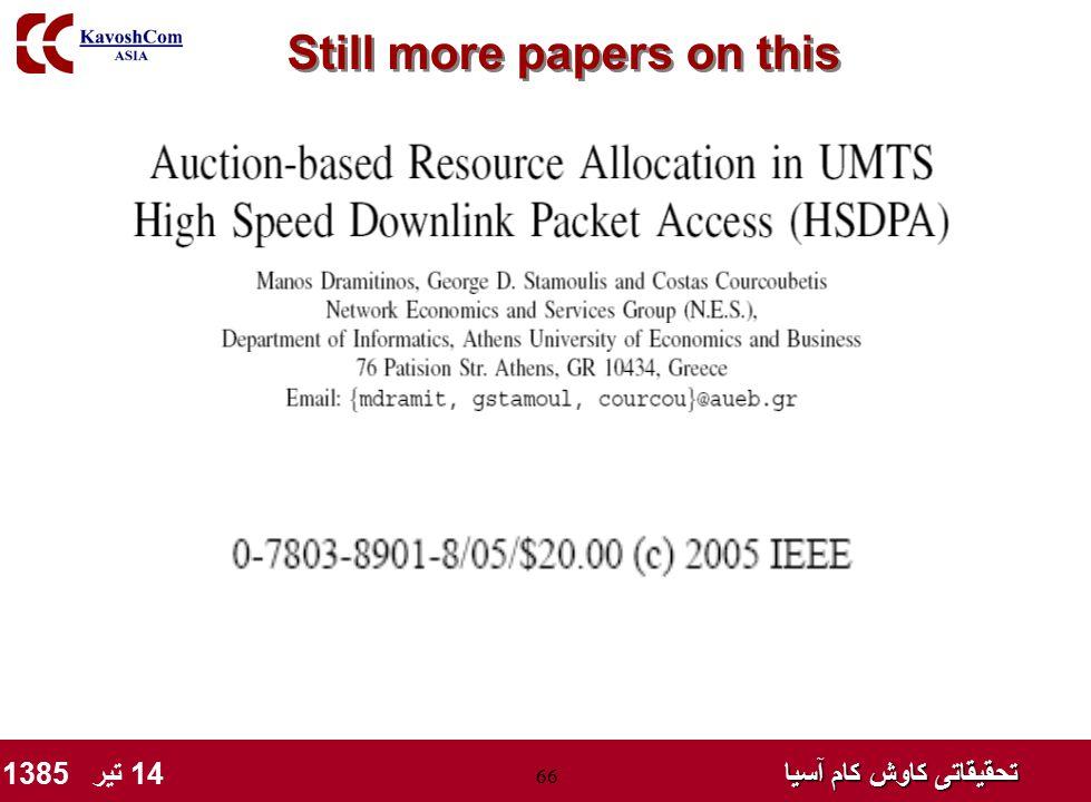 تحقیقاتی کاوش کام آسیا تحقیقاتی کاوش کام آسیا 14 تیر 1385 66 Still more papers on this