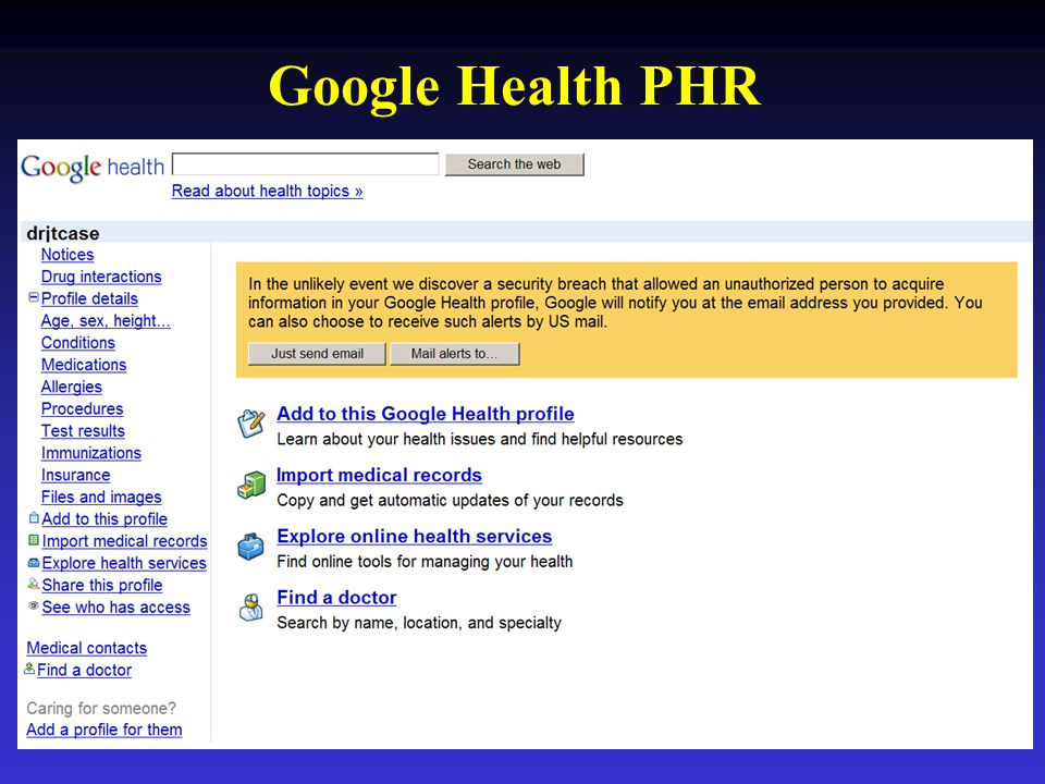 Google Health PHR